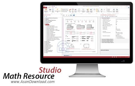 دانلود Math Resource Studio v6.0.1.2 - نرم افزار انجام محاسبات ریاضی