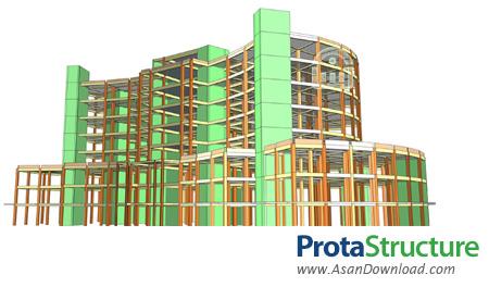 دانلود ProtaStructure Suite Enterprise 2016 SP6 - نرم افزار نظام مهندسی
