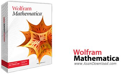 دانلود Wolfram Mathematica v11.1.1 - نرم افزار حل معادلات ریاضی