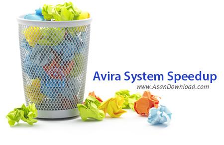دانلود Avira System Speedup v4.11.1.7632 - نرم افزار افزایش سرعت سیستم