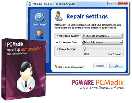 دانلود PGWARE PCMedik v8.7.25.2016 - نرم افزار بهینه ساز ویندوز