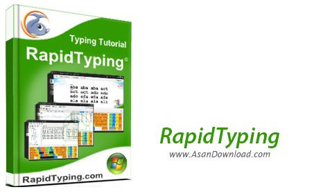 دانلود RapidTyping v5.0.187.95 - نرم افزار آموزش افزایش سرعت تایپ