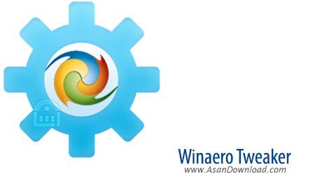 دانلود Winaero Tweaker v0.12.0.0 - نرم افزار بهینه سازی و ایجاد تغییرات دلخواه در ویندوز