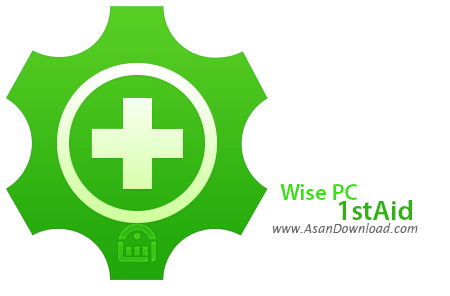 دانلود Wise PC 1stAid v1.46.65 - نرم افزار بهینه سازی سیستم