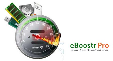 دانلود eBoostr Pro v4.5.0 - نرم افزار افزایش سرعت سیستم