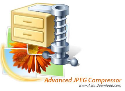 دانلود Advanced JPEG Compressor v2012.9.3.101 - فشرده سازی تصاویر