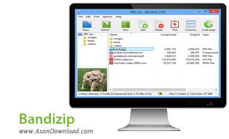 دانلود Bandizip v6.10 - نرم افزار فشرده سازی فایل ها