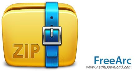 دانلود FreeArc v0.666 - نرم افزاری برای حداکثر فشرده سازی