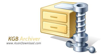 دانلود KGB Archiver v1.2.1.24 - نرم افزار قدرتمند فشرده سازی فایل های حجیم