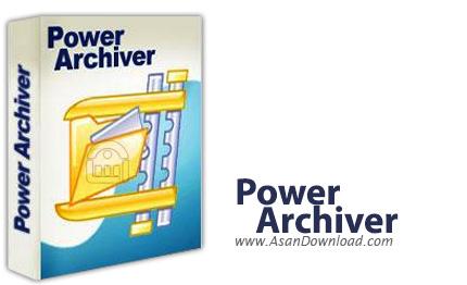 دانلود PowerArchiver 2013 v14.06.04 - نرم افزار فشرده سازی فایل ها