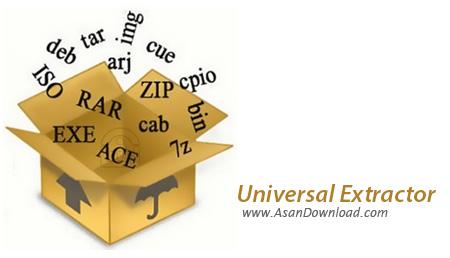 دانلود Universal Extractor v1.7.7.87 - نرم افزار خارج نمودن فایل ها از حالت فشرده