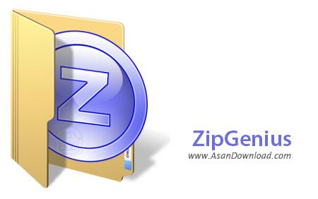 دانلود ZipGenius v6.3.2.3112 - نرم افزار فشرده سازی فایل ها
