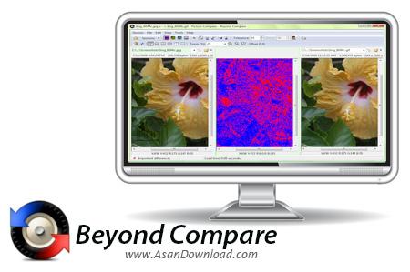 دانلود Beyond Compare v4.1.8 build 21575 - نرم افزار مقایسه سریع فایل ها
