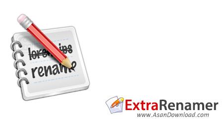 دانلود ExtraRenamer v3.0 - نرم افزار تغییر نام دسته ای فایل ها