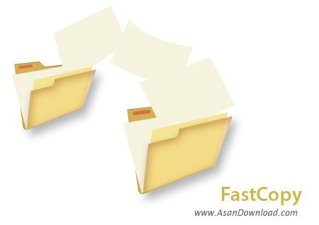 دانلود FastCopy v3.30 - نرم افزار کپی سریعتر اطلاعات