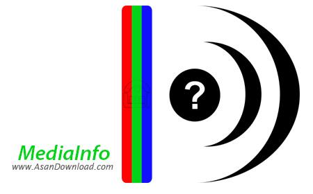 دانلود MediaInfo v0.7.97 - نرم افزار مشاهده اطلاعات فایل های چند رسانه ای