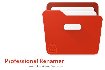 دانلود Professional Renamer v3.76 - نرم افزار ویرایش نام فایل ها