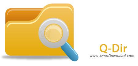 دانلود Q-Dir v6.82 - نرم افزاری برای دسترسی آسان به فایل و پوشه ها