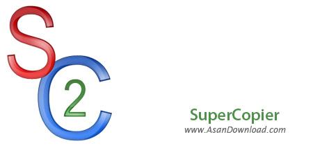 دانلود SuperCopier v4.0.1.12 - نرم افزار افزایش سرعت انتقال فایل ها