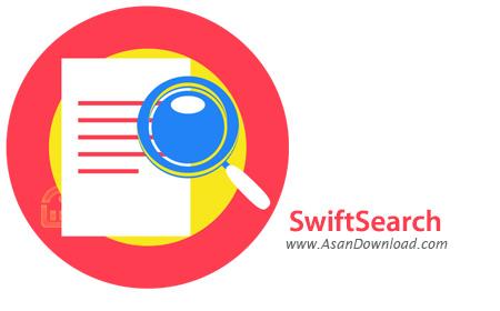 دانلود SwiftSearch v7.1.2 - نرم افزار جست و جو در ویندوز