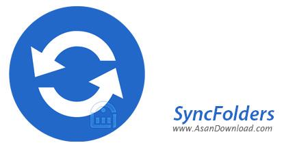 دانلود SyncFolders v3.4.471 - نرم افزار همگامسازی فایل و فولدرها