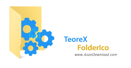 دانلود TeoreX FolderIco v6.2 - نرم افزار تغییر رنگ پوشه ها در ویندوز