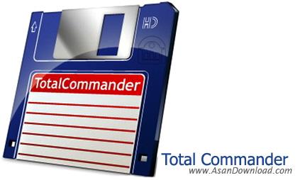 دانلود Total Commander v9.00 - نرم افزار مدیریت فایل ها و فولدرها