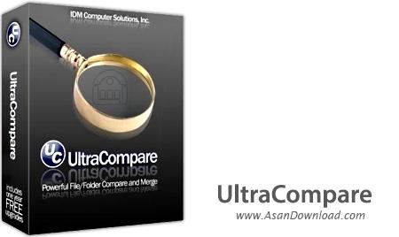دانلود IDM UltraCompare Pro v18.00.0.86 - نرم افزار مقایسه حرفه ای دو فایل