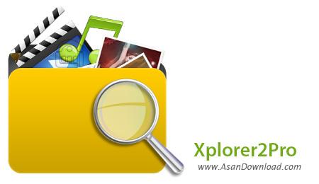 دانلود Xplorer2 Ultimate v3.4.0 - نرم افزار مدیریت فایل ها در ویندوز