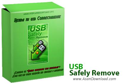 دانلود USB Safely Remove v5.4.6.1244 - نرم افزار جدا سازی ایمن حافظه های USB
