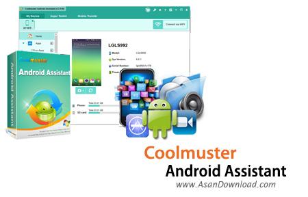 دانلود Coolmuster Android Assistant v4.3.497 - نرم افزار مدیریت اندروید