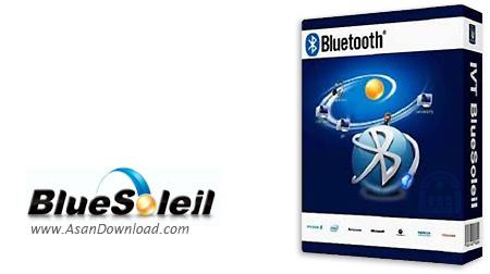 دانلود IVT BlueSoleil v10.0.496.1 - نرم افزار ارسال و دریافت فایل در کامپیوتر از طریق بلوتوث