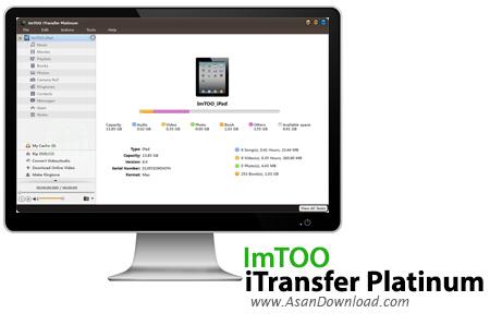 دانلود ImTOO iTransfer Platinum v5.7.17 - نرم افزار مدیریت محصولات اپل