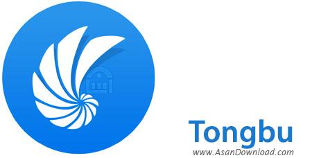دانلود Tongbu v2.3.3.0 x86/x64 - نرم افزار دریافت رایگان اپلیکیشنهای اپ استور بدون جیلبریک