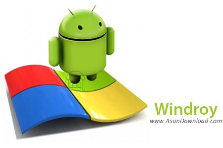 دانلود Windroye v2.9.0 - نرم افزار اجرای اندروید برروی ویندوز