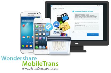 دانلود Wondershare MobileTrans v7.6.1.480 - نرم افزار  انتقال اطلاعات میان تلفن های هوشمند