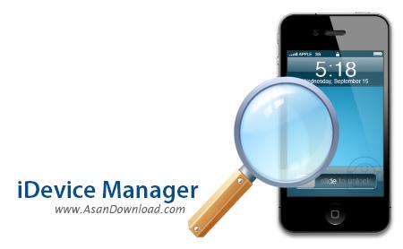 دانلود iDevice Manager v7.2.0.0 - نرم افزار مدیریت محصولات Apple