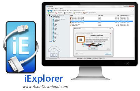 دانلود iExplorer v4.2.1.22711 - نرم افزار مدیریت گوشی آیفون
