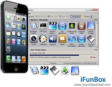 دانلود iFunBox v3.0 - نرم افزار مدیریت کامل گوشی آیفون، آیپد و آیپاد