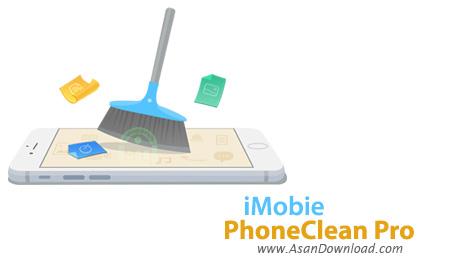دانلود iMobie PhoneClean Pro v4.1.0.20161020 - نرم افزار پاکسازی آیفون و آی پد