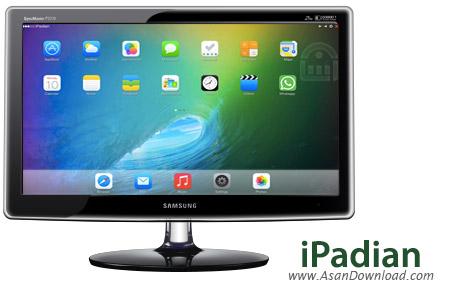 دانلود iPadian v10.1 - نرم افزار ایپدیان شیبه ساز iPad با سیستمعامل iOS بر روی ویندوز