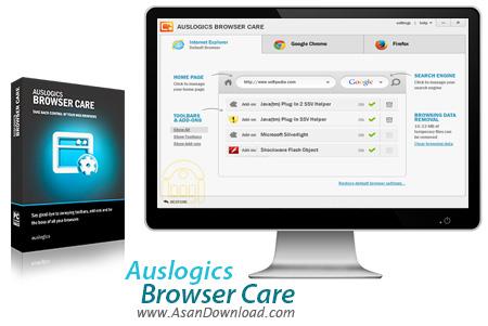 دانلود Auslogics Browser Care v5.0.4.0 - نرم افزار حذف افزونه و نوار ابزار غیر ضروری مرورگر
