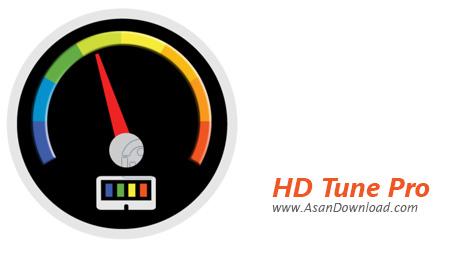 دانلود HD Tune Pro v5.60 - نرم افزار بهینه سازی سیستم