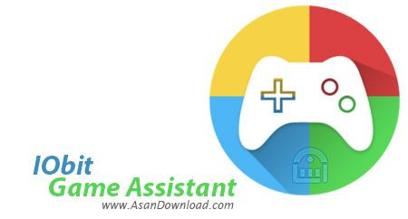 دانلود IObit Game Assistant v3.0.0.891 - نرم افزار بهینه سازی سیستم برای بازی ها