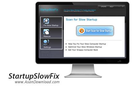 دانلود StartupSlowFix v2.4 - نرم افزار افزایش سرعت بارگزاری ویندوز