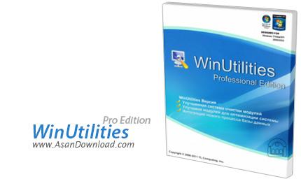 دانلود WinUtilities Pro v15.22 - نرم افزار بهینه ساز و افزایش سرعت و کارآیی ویندوز