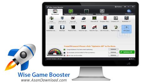دانلود Wise Game Booster v1.39 - نرم افزار اجرای هرچه بهتر بازی ها