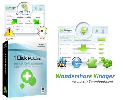دانلود Wondershare Kinager v7.3.0.23 - نرم افزار افزایش سرعت و کارآیی ویندوز
