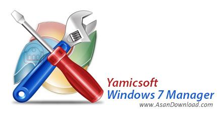 دانلود Yamicsoft Windows 7 Manager v5.1.9.3 - نرم افزار بهینه ساز ویندوز