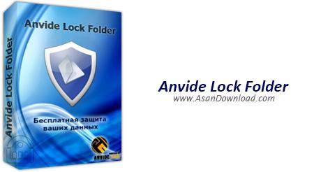 دانلود Anvide Lock Folder v3.22 - نرم افزار قفل گذاری برروی فولدرها